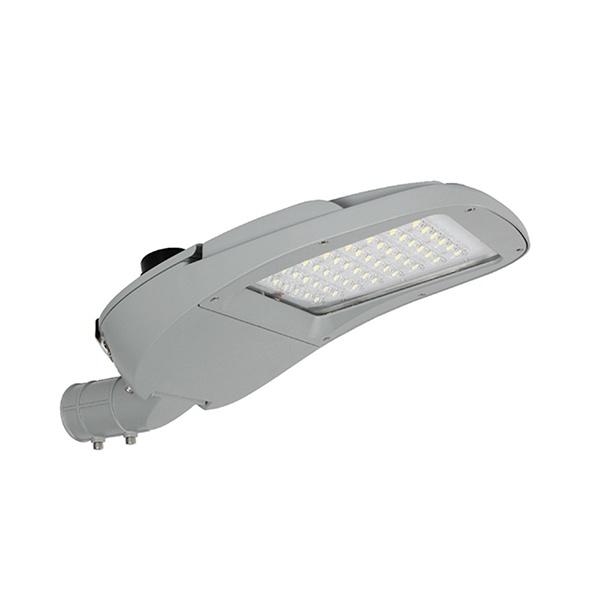 Flat LED Street Light