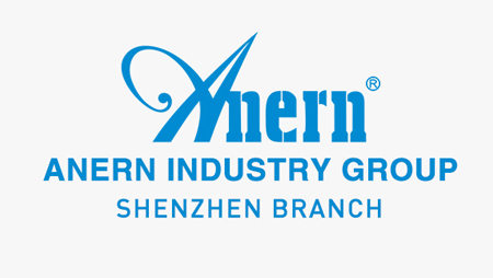 Anern Set Up a New Branch Office in Shenzhen