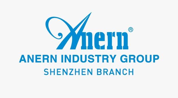 anern shenzhen